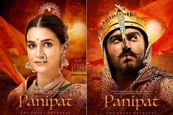 Panipat screening stopped amidst the Jat protest in Jaipur