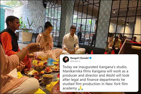 Kangana Ranaut Launches Studio Called Manikarnika Films