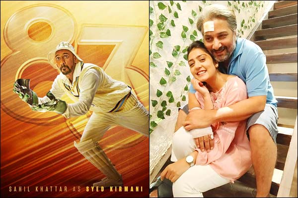 83 film  First character poster of Sahil Khattar as wicket keeper Syed Kirmani unveiled