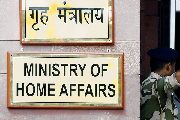 In response to RTI the Ministry of Home Affairs said no information about the piecemeal gang