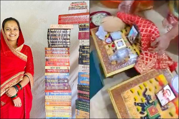 Daughter asks for books equal to her weight in dowry, video call stopped