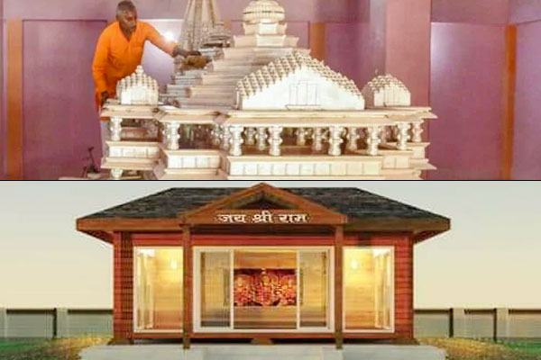 Larsen and Toubro to construct Ram Temple in Ayodhya for free