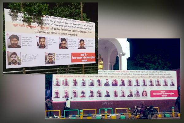 Yogi Govt puts up posters of anti CAA protesters accused of rioting
