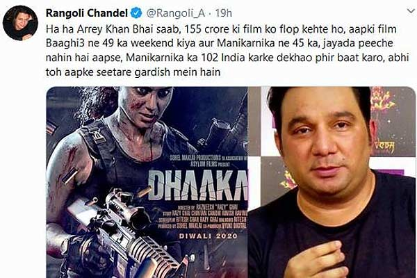 Rangoli Chandel  angry at director Ahmed Khan