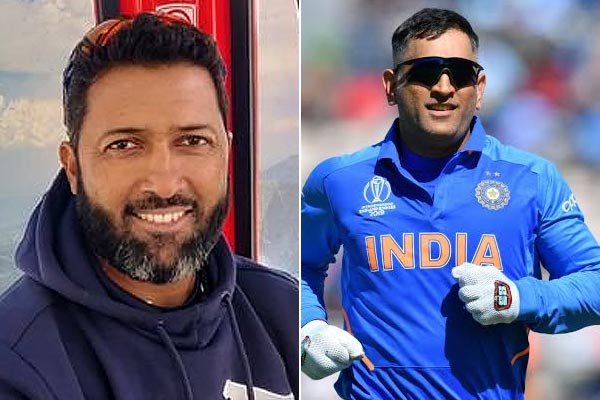 Wasim Jaffer says Mahendra Singh Dhoni is precious for Team India