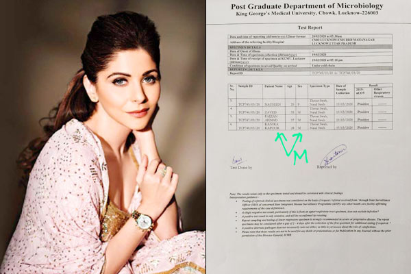 Lucknow medical university shows Kanika Kapoor as Male netizens react