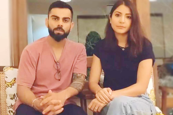 Virat and Anushka appealed to fans amid lockdown  shared video
