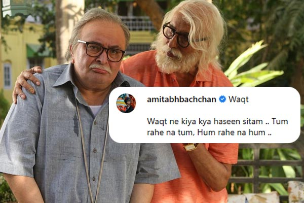 Amitabh Bachchan emotional video tribute to friend and colleague Rishi Kapoor