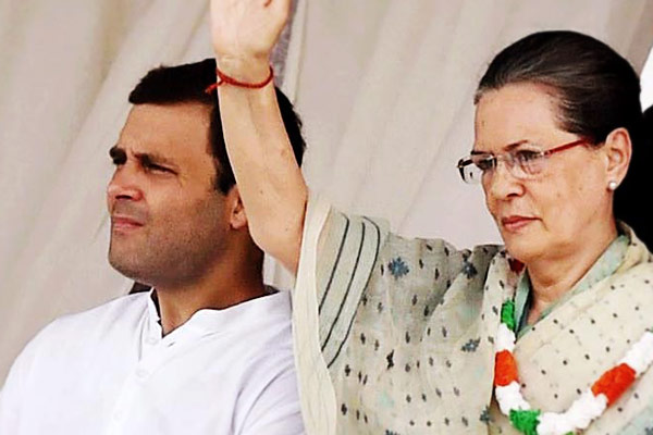 Government sets up panel to scrutinize Rajiv Gandhi Foundation for legal violations
