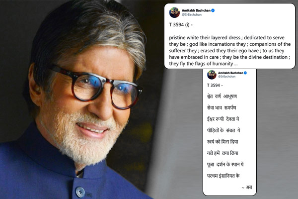 Amitabh Bachchan late-night writing from the hospital is heartwarming