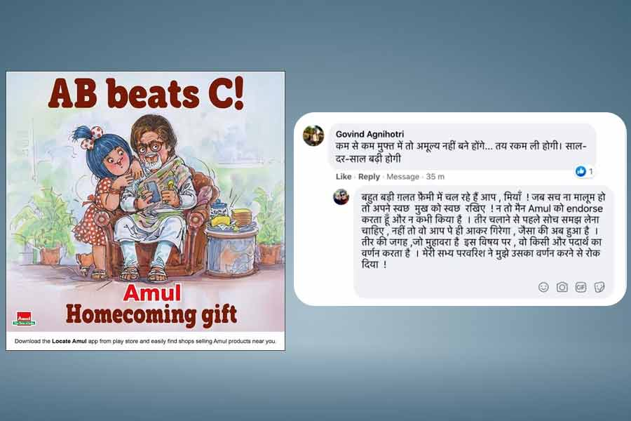 Think twice before speaking Amitabh Bachchan slams a troller who accused him of promoting Amul