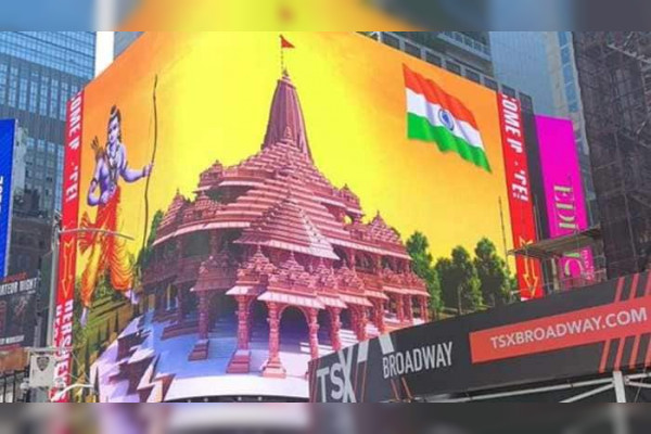 Digital billboard in New York&rsquos Times Square lit up with images of proposed Ram Temple and Lord