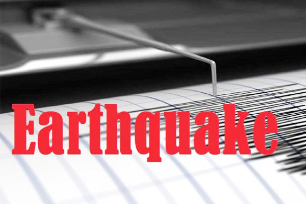 Earthquake shocks some distance from Jaipur intensity measured 3.1