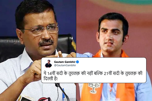 BJP MP Gautam Gambhir calls Delhi CM 21st century Tuqhlaq as heavy rains leave several areas waterlo