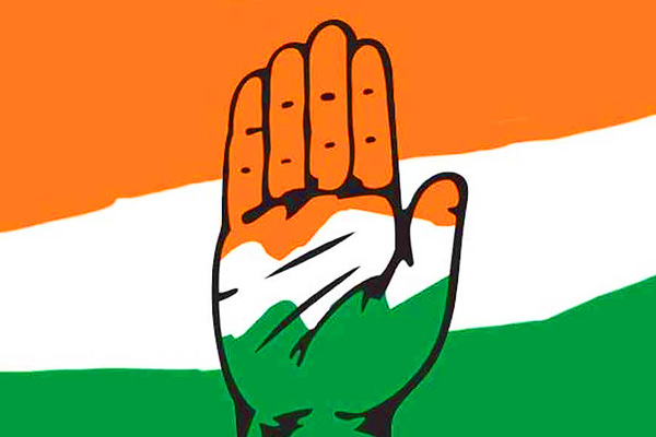 Congress Party Issued Its List Of 21 Candidates For First Phase Of Bihar Election