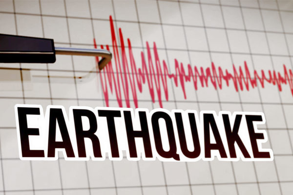 Earthquake tremors felt in Nagpur