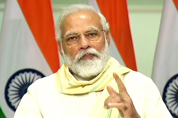 4 arested for fake PM trust