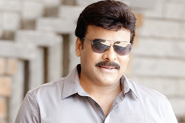 Mega Star Chiranjeevi Tested Positive For COVID 19 He Is Under Home Quarantine