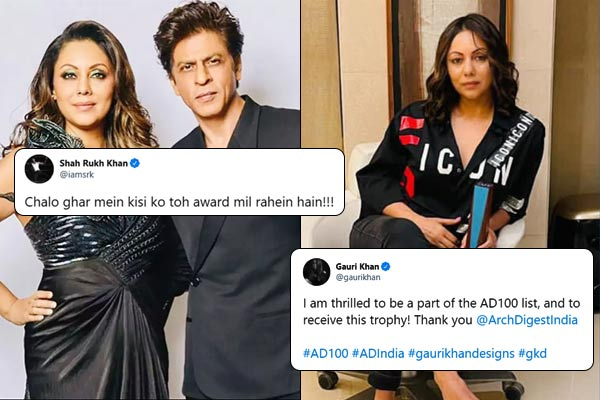 Shah Rukh Khan Made Fun On Himself For Not Winning Awards As Wifey Gouri Won Trophy From Arch Digest