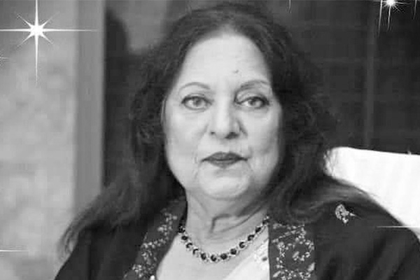 Famous Pakistani actress Farida Begum died in Lahore