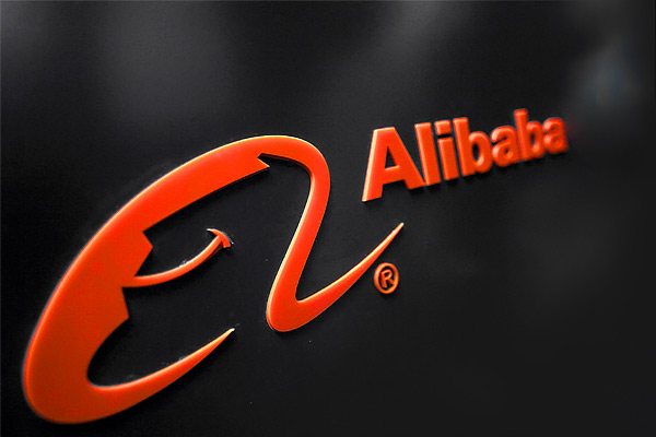 Alibaba's clarification on use of technology