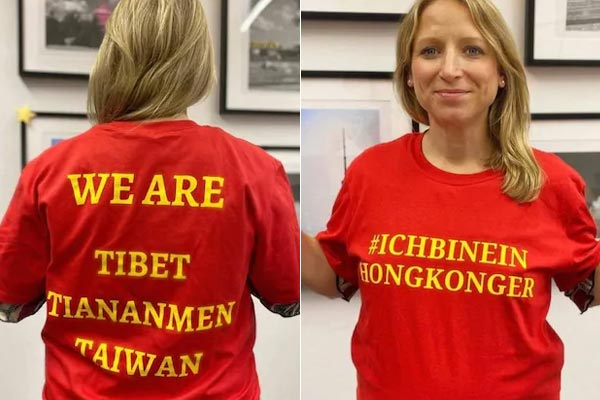 T-shirt supporting Taiwan, Tiananmen and Tibet