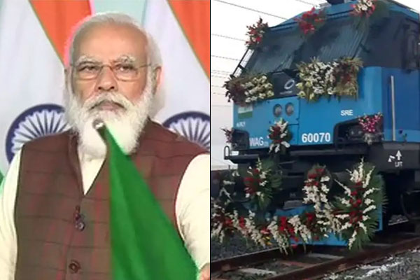 PM Modi Inaugurated Railway Track From Bhaupur To Khurja Today
