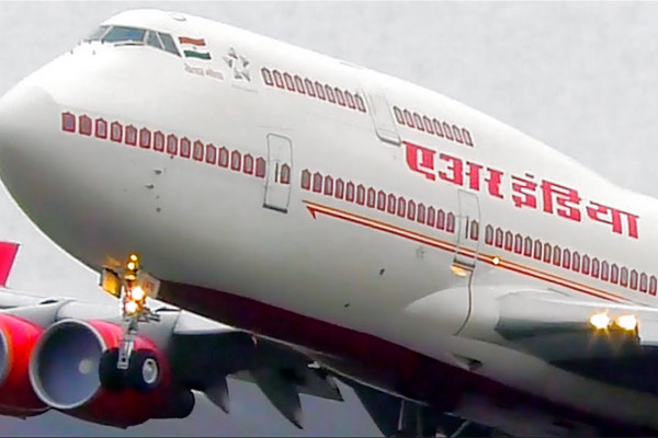 Emergency Flight Landing In Nagpur To Save A Sick Girl But She Died In Hospital