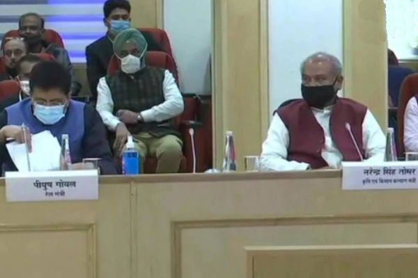 11th Round Of Talks Between The Government And Farmers Today