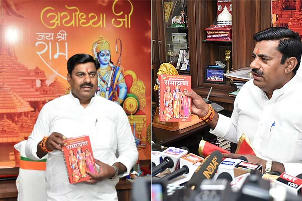 Mp Legislative Assembly Speaker Rameshwar Sharma Send Copy Of Ramayana To Mamata Banerjee Tmc Bjp Ra