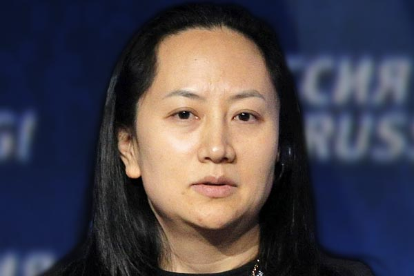 Huawei CFO's bid to loosen bail conditions rejected