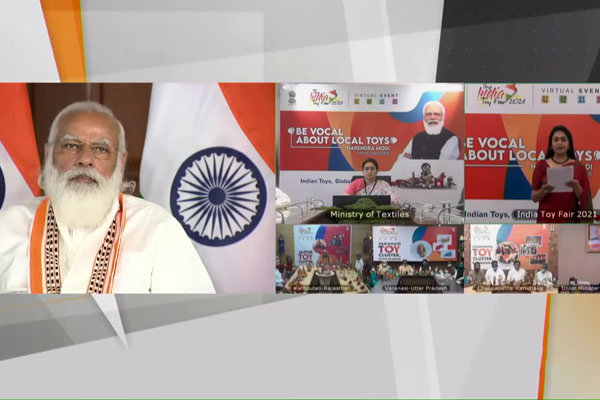 PM Modi Inaugurates The India Toy Fair 2021 Delhi