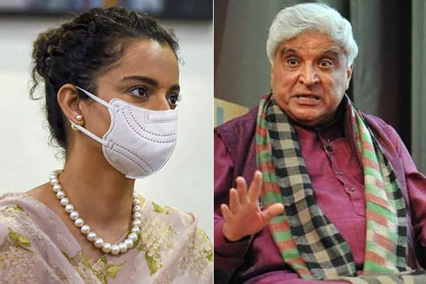 Javed Akhtar Defamation Case Court Issues Bailable Warrant Against Kangana Ranaut