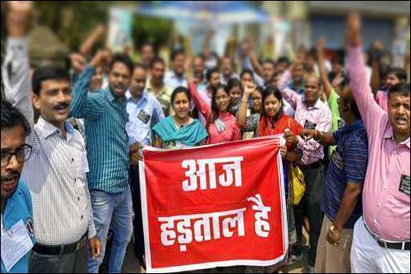 Bank Service May Be Affected By The Strike Of Banks In Mid March