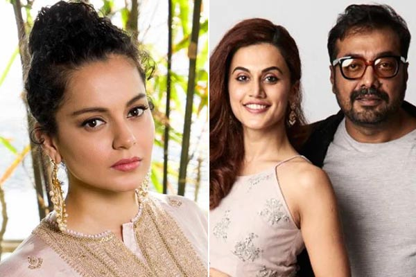 Kangana Ranaut Tweeted About The Income Tax Raid Against Taapsee Pannu Anurag Kashyap And Others