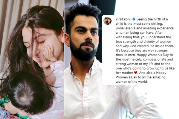 On International Womens Day Virat shared a special message by sharing the picture of daughter Vamika