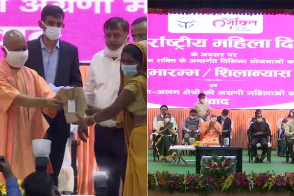 CM Yogi Adityanath honours women for their contribution in various fields