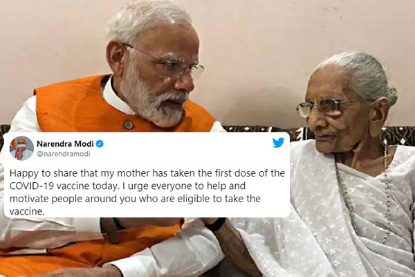 First dose of Corona vaccine given to PM Modis mother Hiraben
