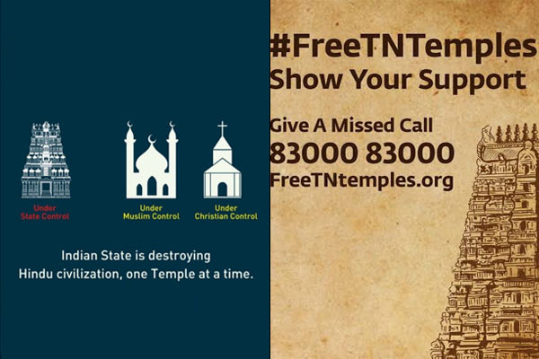 Along with Sadguru Kangana also appealed to the Tamil Nadu government to free the temples