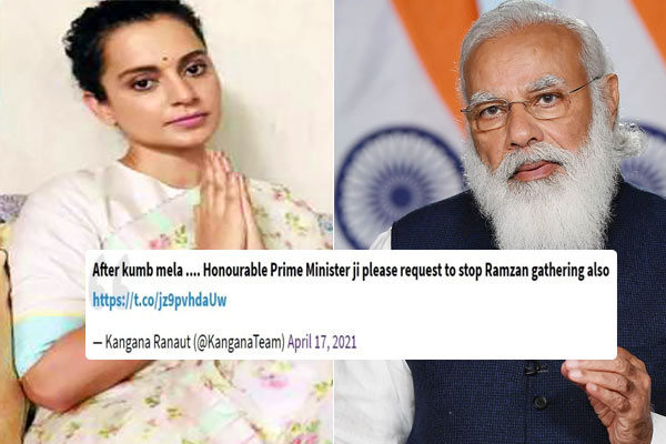 Kangana Ranaut Questions Ramzan Gathering After PM Modis Appeal To Make Kumbh Mela Symbolic